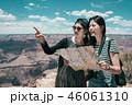 女性 幸せ 楽しいの写真 46061310