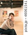 女性 ギャラリー 美術館の写真 46061541