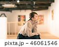 女性 ギャラリー 美術館の写真 46061546