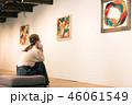 女性 ギャラリー 美術館の写真 46061549