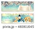 グリーティング クリスマス ゆきのイラスト 46061645