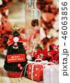クリスマス 46063856