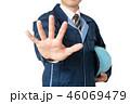 エンジニア ビジネスマン 男性の写真 46069479