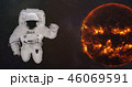 Astronaut in outer space near the Sun 46069591