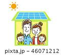ソーラーパネルの家と家族 46071212