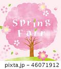 桜 木 春のイラスト 46071912