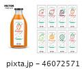 ジュース ドリンク 飲み物のイラスト 46072571