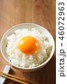卵かけご飯 46072963