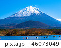 富士山 精進湖 秋の写真 46073049