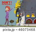 建物 建築物 火事のイラスト 46073468