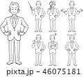 ビジネスマン 男性 ポーズのイラスト 46075181