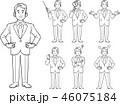 ビジネスマン 年配 男性のイラスト 46075184