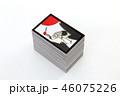 花札 46075226