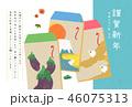 謹賀新年 ポチ袋 平成三十一年のイラスト 46075313
