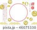 迎春 平成三十一年 賀詞のイラスト 46075330