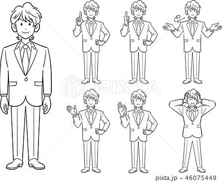若手ビジネスマンのポーズ 7種類のセット1 線画 46075449