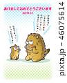 亥年 動物 イノシシのイラスト 46075614