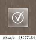 広場 正方形 スクエアのイラスト 46077134