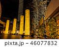 冬 クリスマス 夜の写真 46077832