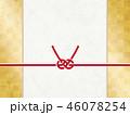 水引 背景 金色のイラスト 46078254
