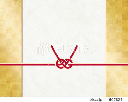 和紙の風合い 水引 金箔 46078254