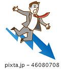 ビジネスマン 破滅 下降 手描き風 46080708