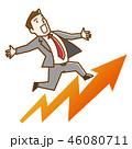 ビジネスマン 矢印 上昇のイラスト 46080711