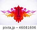 Ink flowing in liquid. Mixing paint under water 46081606