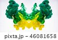 Abstract ink smoke. Acrylic dye swirling 46081658