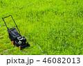 Modern gasoline powered grass mower on grass 46082013