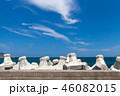 Breakwater structure with concrete blocks  46082015