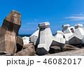 Rough concrete breakwater blocks 46082017