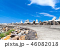 Breakwater structure with road and concrete blocks 46082018