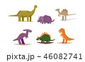 恐竜 動物 は虫類のイラスト 46082741