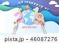 新年 2019 子どものイラスト 46087276