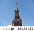 Moscow Kremlin Main Clock named Kuranti  46088143