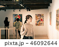 女性 ギャラリー 美術館の写真 46092644