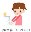手洗い 洗う 子供のイラスト 46093383