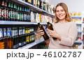 女性 ワイン 店舗の写真 46102787