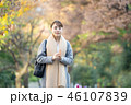 女性 秋 OLの写真 46107839