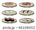 寿司 和食 日本食のイラスト 46108452