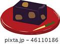 羊羹 栗蒸し羊羹 和菓子のイラスト 46110186
