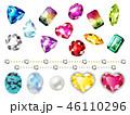 宝石セット素材 46110296