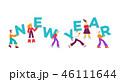 ベクトル レター 文字のイラスト 46111644