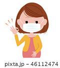 妊婦 マスク 予防のイラスト 46112474