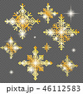 Shine golden snowflake covered with glitter on transparent background. Christmas decoration with 46112583