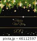 Christmas tree border with holiday decor 46112597