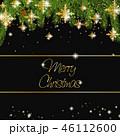 Christmas tree border with holiday decor 46112600