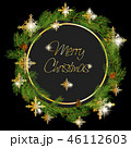 Christmas Wreath Made of Naturalistic Looking Pine Branches Decorated with Gold Stars and Bubbles. 46112603