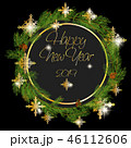 Christmas Wreath Made of Naturalistic Looking Pine Branches Decorated with Gold Stars and Bubbles. 46112606
